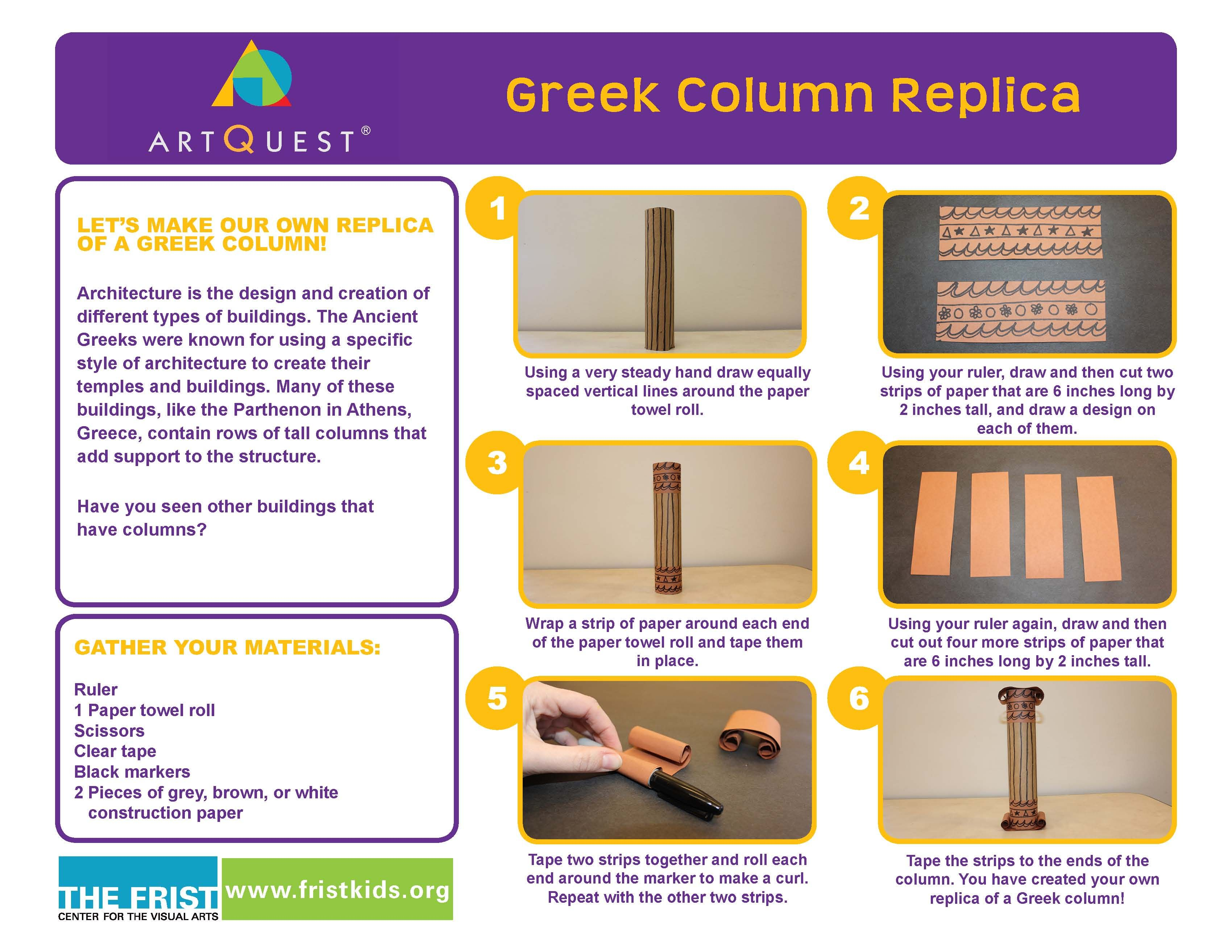at home activity greek column replica click the image above for