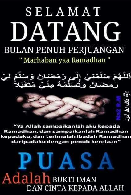 Marhaban Ya Ramadhan Tulisan Arab : marhaban, ramadhan, tulisan, Ramadan, Kareem, Kata-kata,, Jumat, Lucu,, Kutipan, Agama