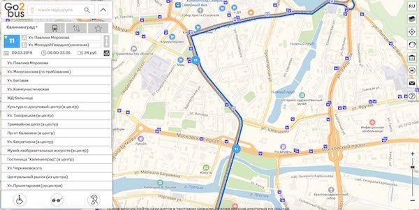 Пример 11 маршрута