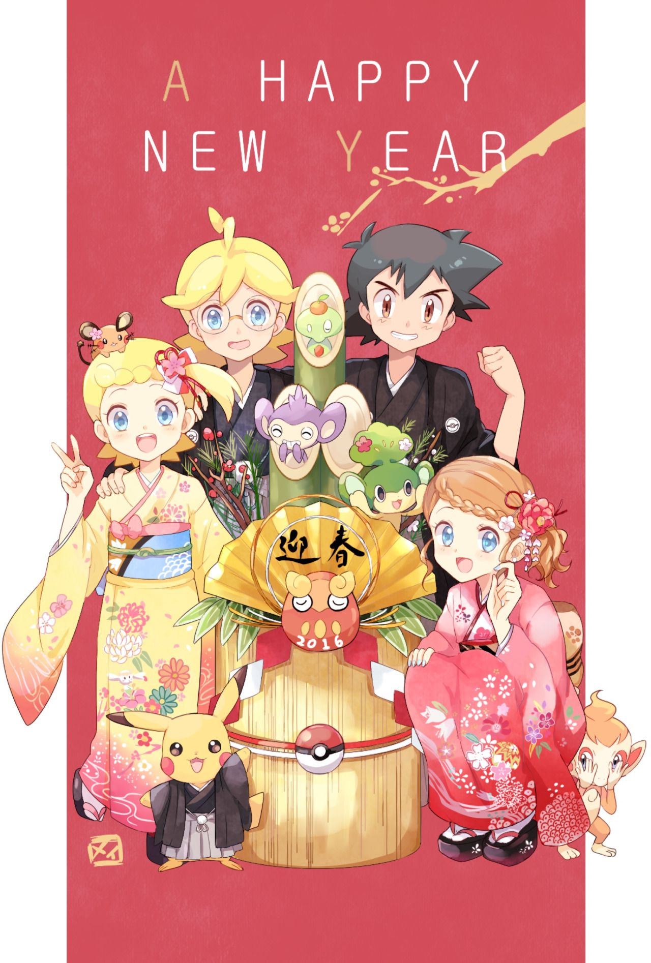 Yay! 2016! Even though I'm not a huge fan of the anime, I
