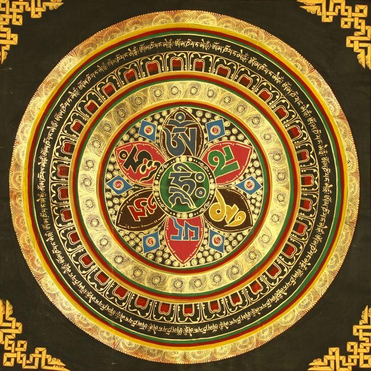 Mandalas Stammen Aus Asien Buddha Kunst Mandala Kunst Buddhismus