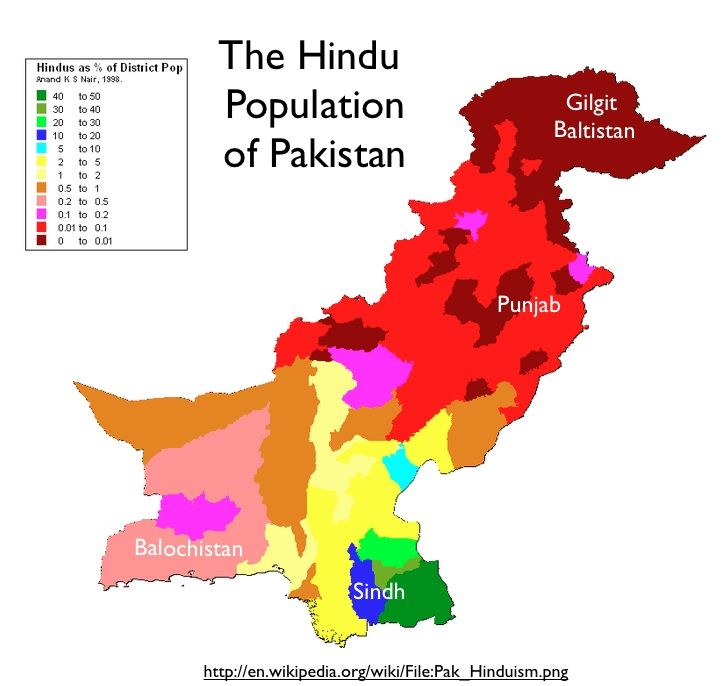 hindu religion in hindi language