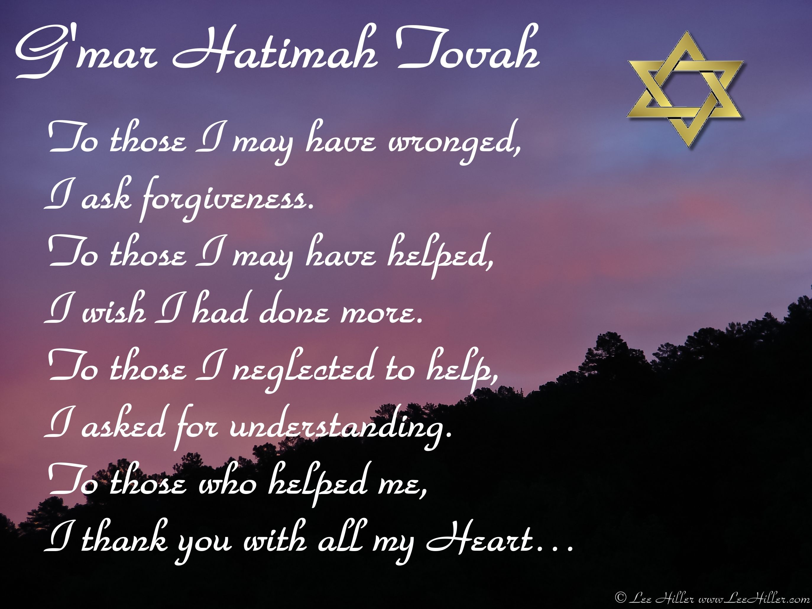 Gmar Hatimah Tovah May You Be Sealed For A Good Year In The