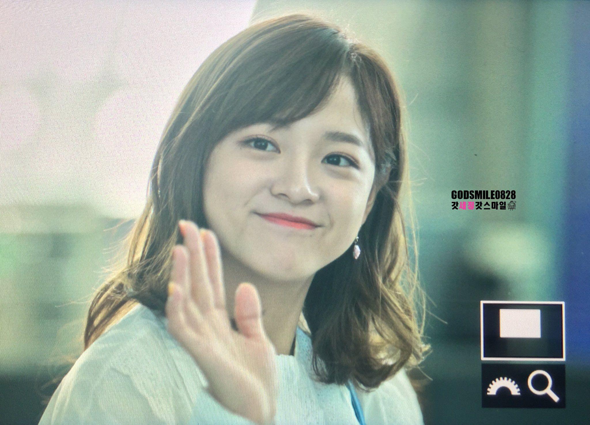 Actrices Coreanas pin di kim se jeong   김세정