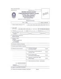 Image result for physical fitness certificate format for college image result for physical fitness certificate format for college students yadclub Image collections