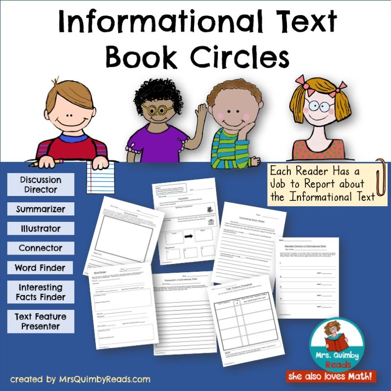 Pin by MrsQuimbyReads   Teaching Resources on K-3 Literacy ...