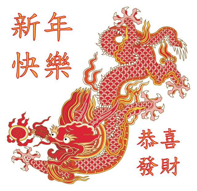 chinese zodiac year of the dragon 1976 1988 2000 2012 - Chinese New Year 1988