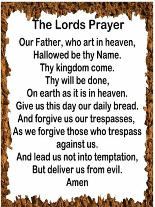Selective image for printable copy of the lord's prayer