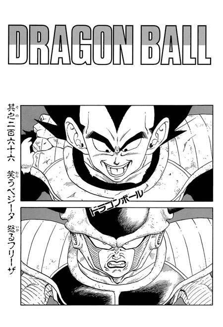Vegeta and Frieza