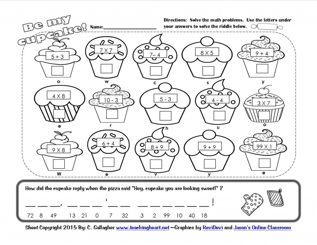 Cupcake Math Riddle Worksheet Printable
