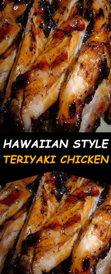 HAWAIIAN STYLE TERIYAKI CHICKEN RECIPE