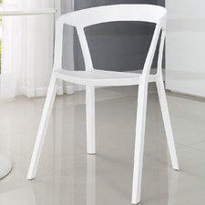 Tread Dining Arm Chair $79