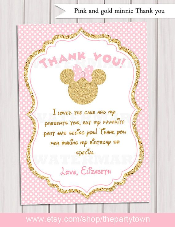 Pink And Gold Minnie Mouse Birthday Party Thank You Card Thank You