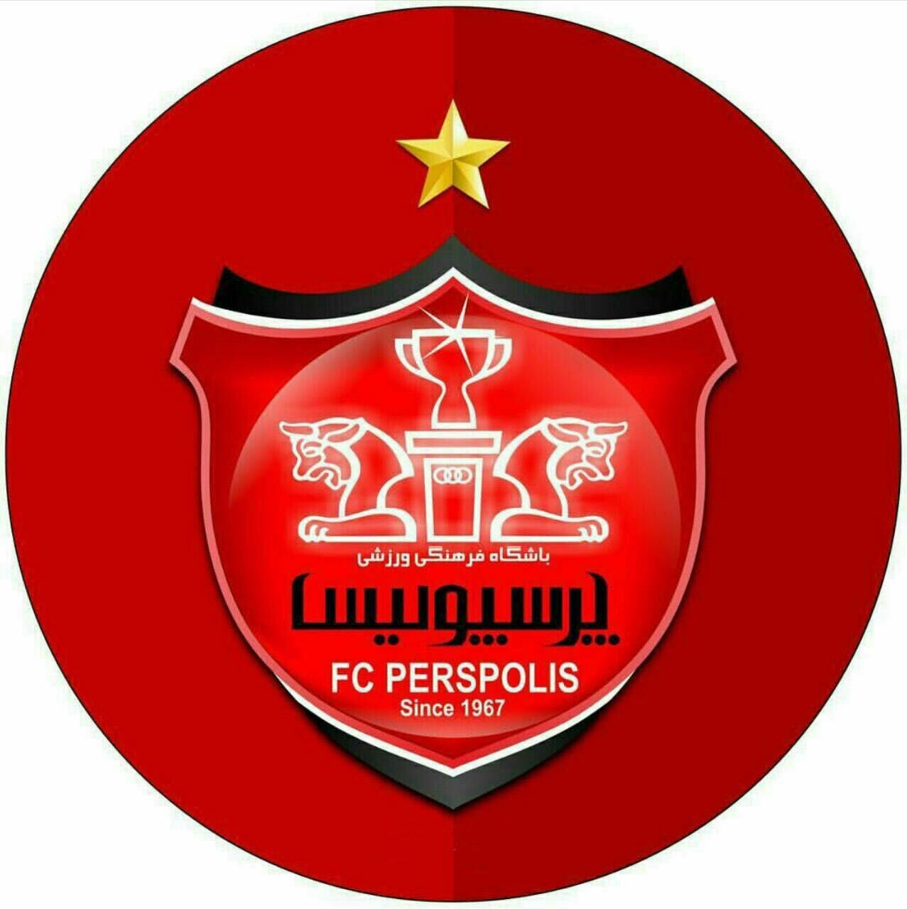 The Best Football Club In Iran F C Perspolis Iran National Football Team Football Team Football Club