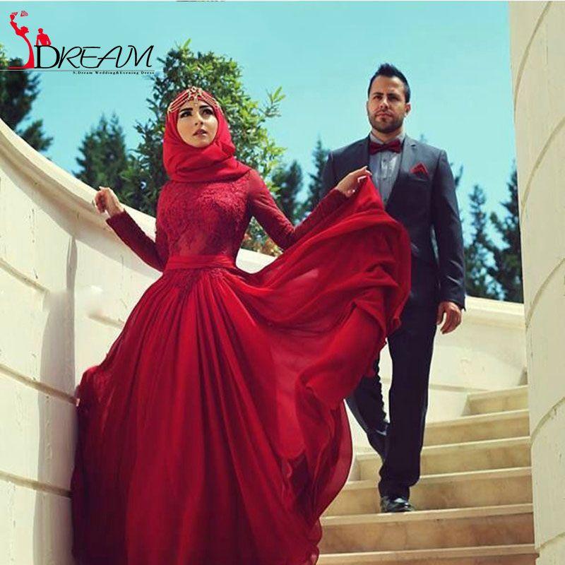 2016 Turkish Islamic Muslim Evening Dresses Arabic Long Sleeve Lace Appliques  Red Women Formal Prom Dresses f967c7cf064b
