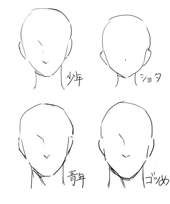 Pin By Anna Rogers On Z1 Manga Drawing Tutorials Art Reference Art Sketches