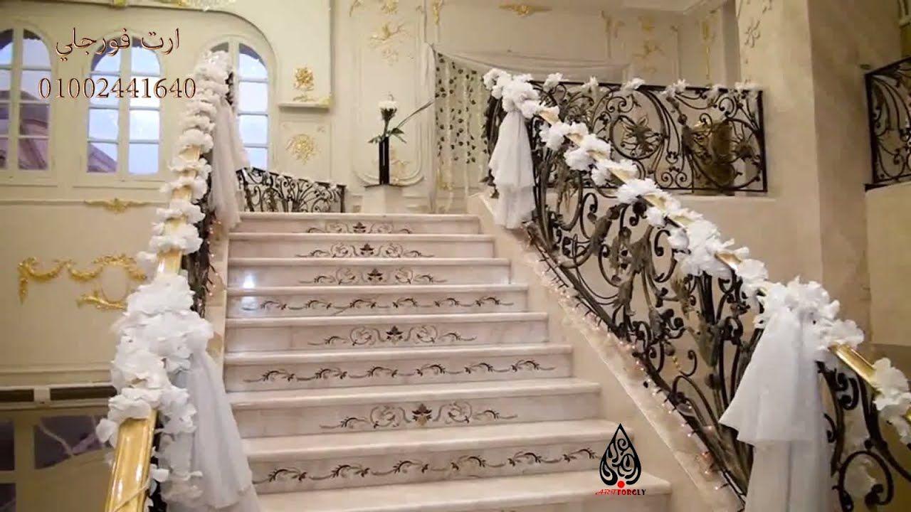 ترابزين الدرج سلالم حديد مشغول Stairs Decor Home Decor