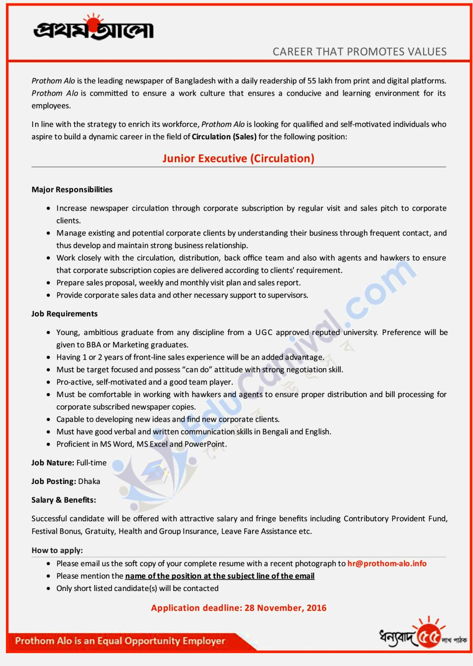 soft copy meaning | Resume Template || Cover Letter | resume ...