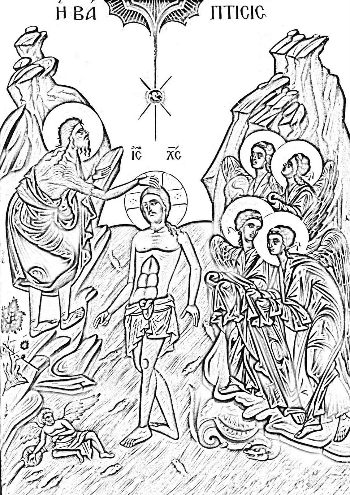 Pin On Icon Schemas Tracings Or Cartoons