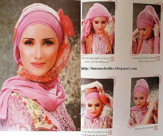 Pin By Dyah Ariestya Anggraeni On Hijab Hijab Tutorial Hijab Muslim Images