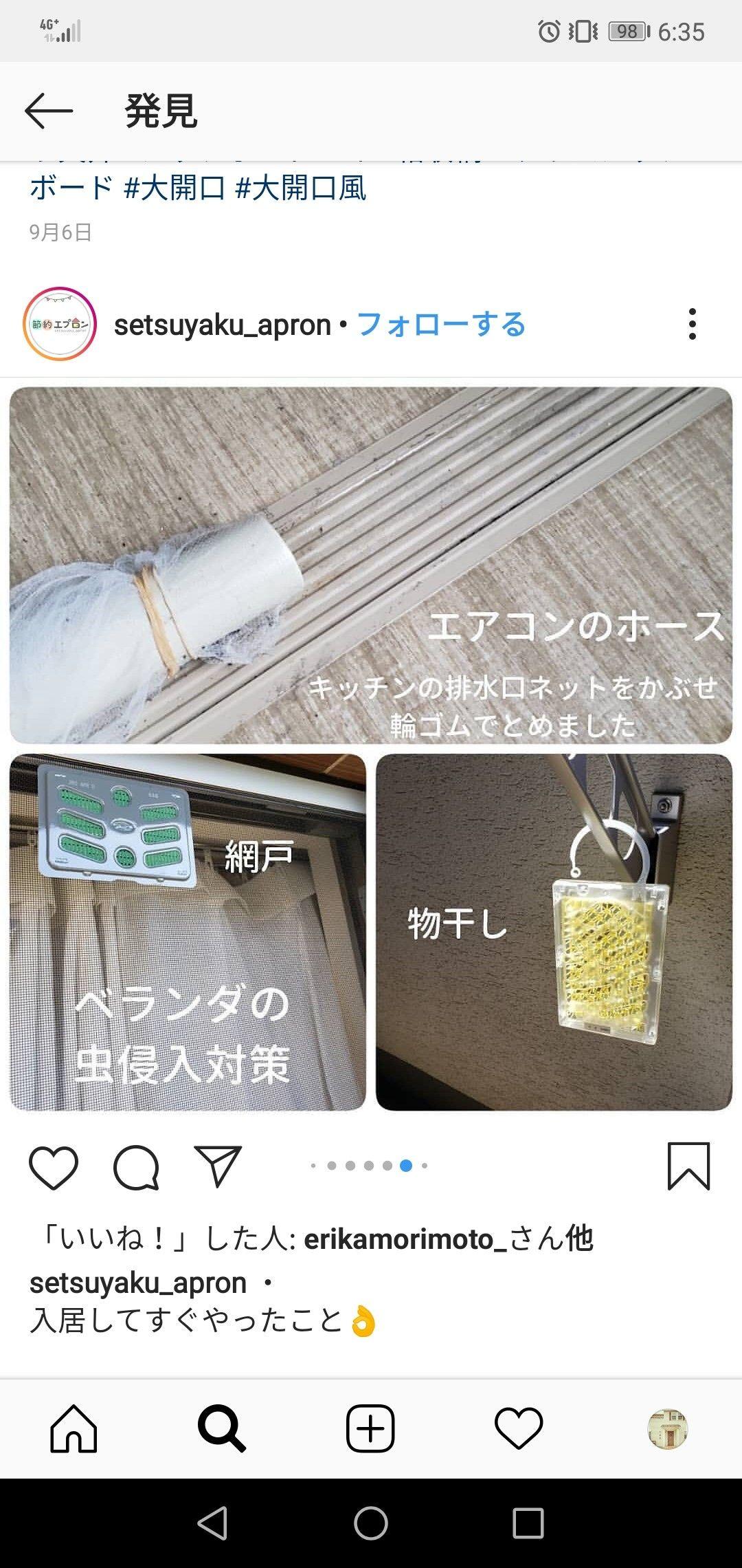 Cleanup おしゃれまとめの人気アイデア Pinterest Hiroko 2020