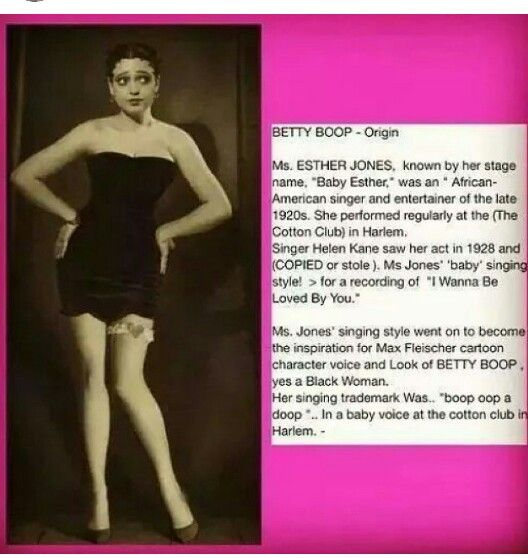 The Real Betty Boop Esther Jones Betty Boop Black Betty Boop