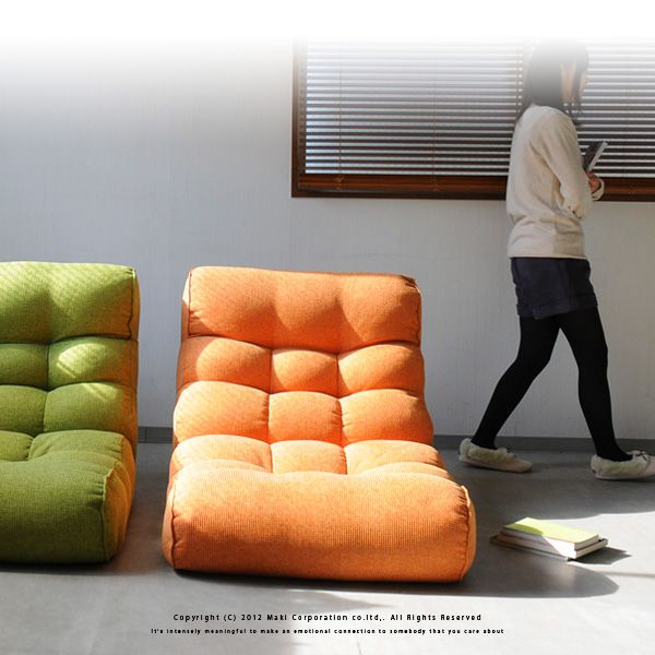 Prs Rakuten Global Market Zaisu Floor Sofa Armchair