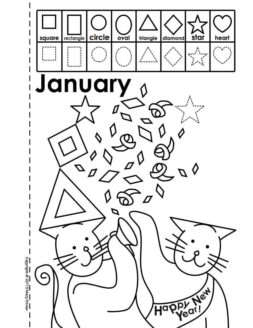 calendar shape book activity coloring pages