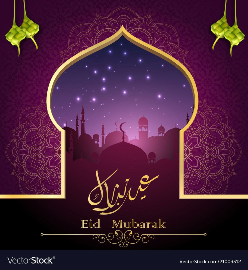 Vector Illustration Of Eid Mubarak Islamic Greeting Card Template With Arabic Calligraphy And Mos In 2021 Eid Card Designs Eid Card Template Eid Mubarak Greeting Cards