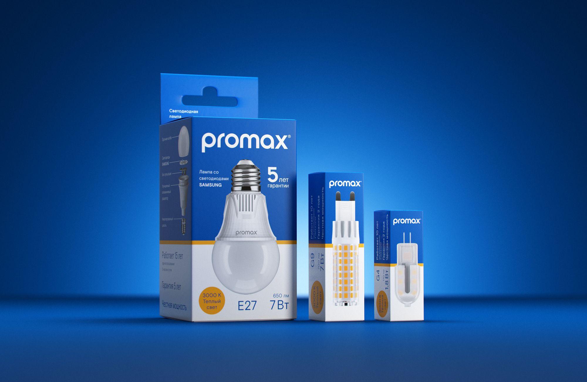 Pin On Light Packaging Design