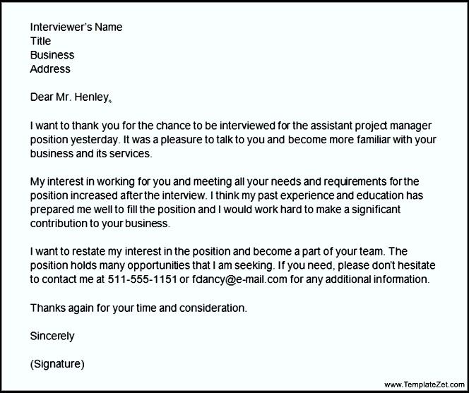Thank You Letter After Phone Interview Project Manager Templatezet