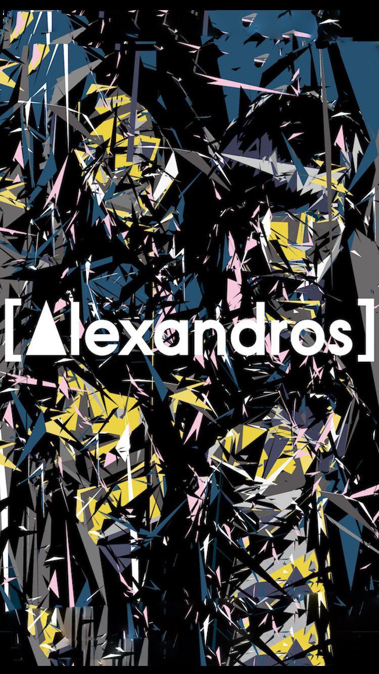 Alexandros アレキサンドロス 02 無料高画質iphone壁紙