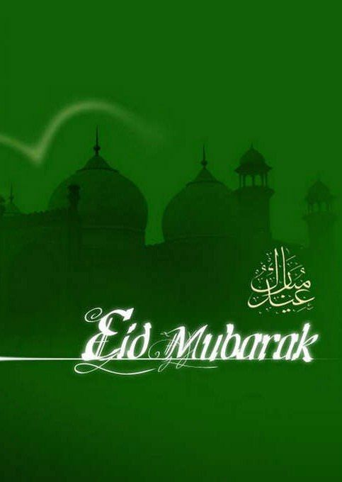Cool Sms Eid Al-Fitr Greeting - 217af3d2935636e0fab658111b8031db  Perfect Image Reference_943972 .jpg
