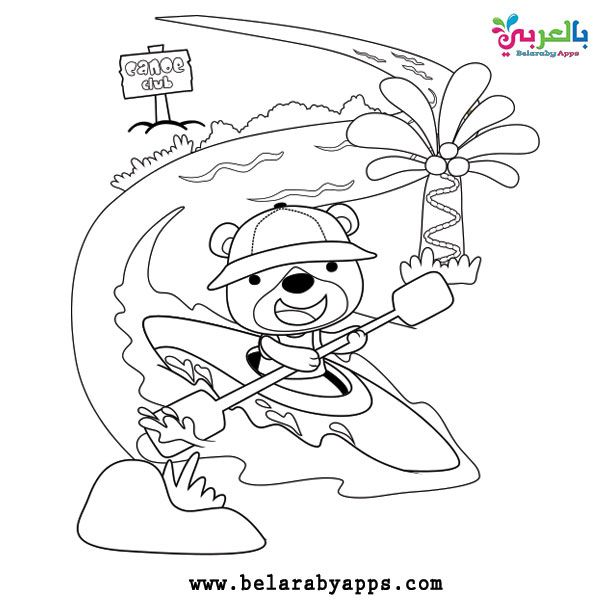 Free Printable Preschool Summer Coloring Pages Belarabyapps Summer Coloring Pages Coloring Pages Summer Preschool