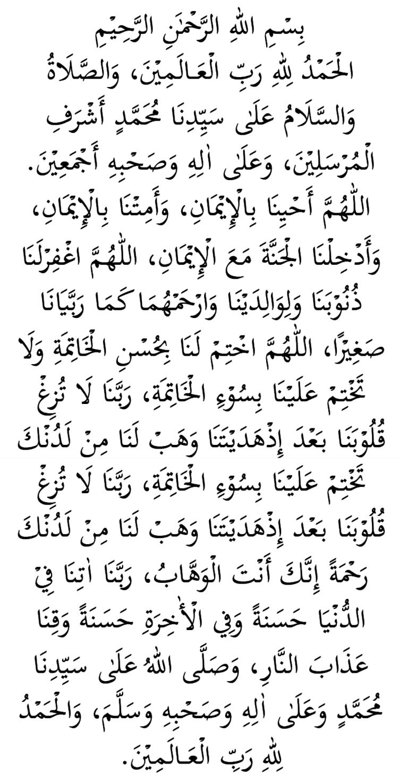 Doa Selepas Solat Fardhu Panduan Bacaan Jawi & Rumi
