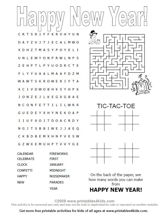 happy new years 4 in 1 printable activity games page printables for kids free word search puzzles coloring pages and other activities