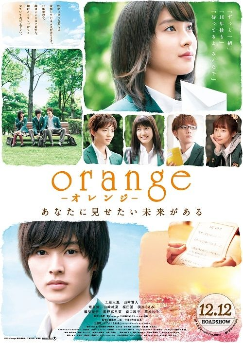 orange japanese movie peliculas de drama peliculas drama japones