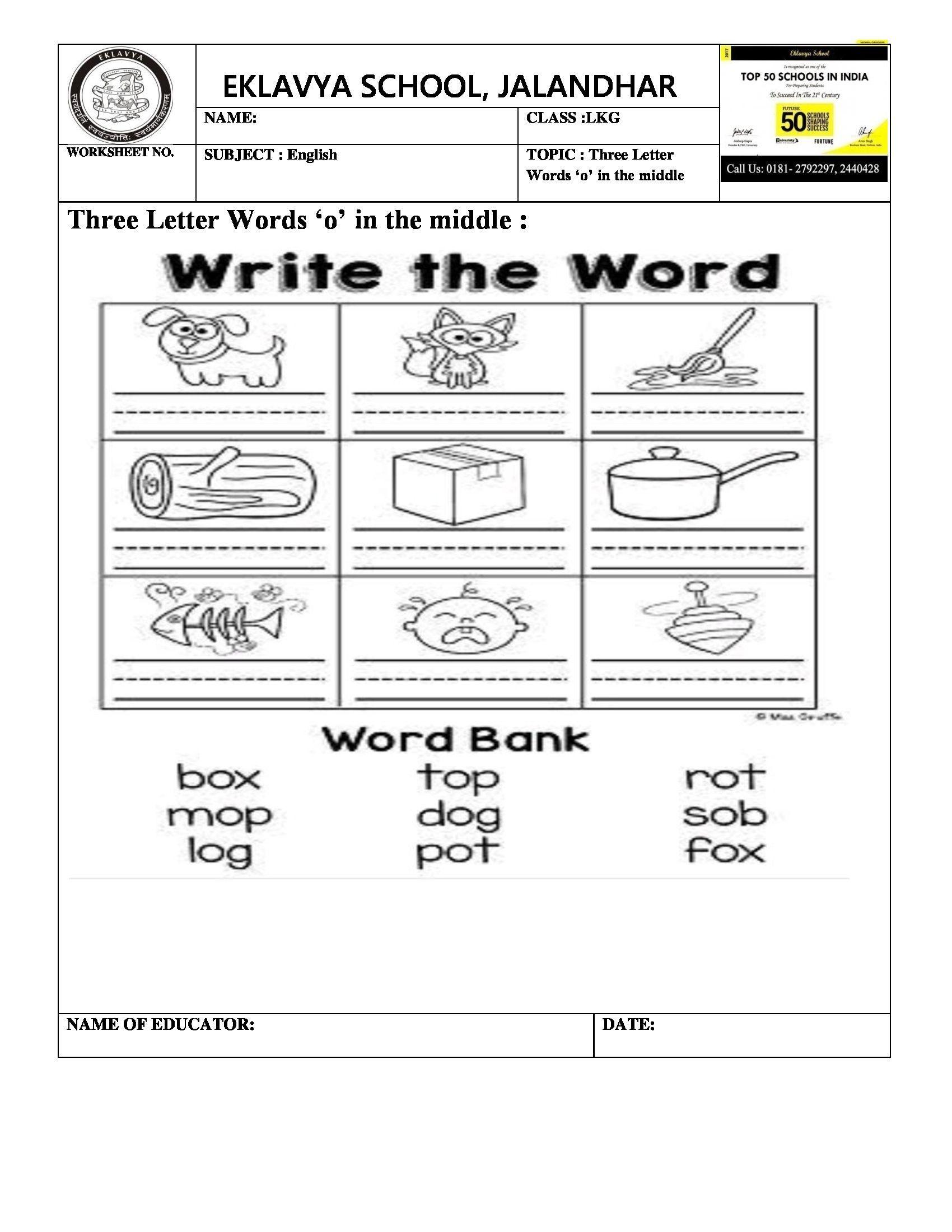 6 School Things Worksheet In