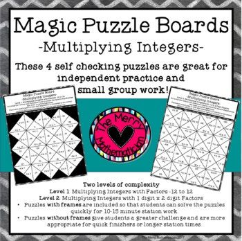 Multiplying Integers Magic Puzzle Boards  Multiplying Integers