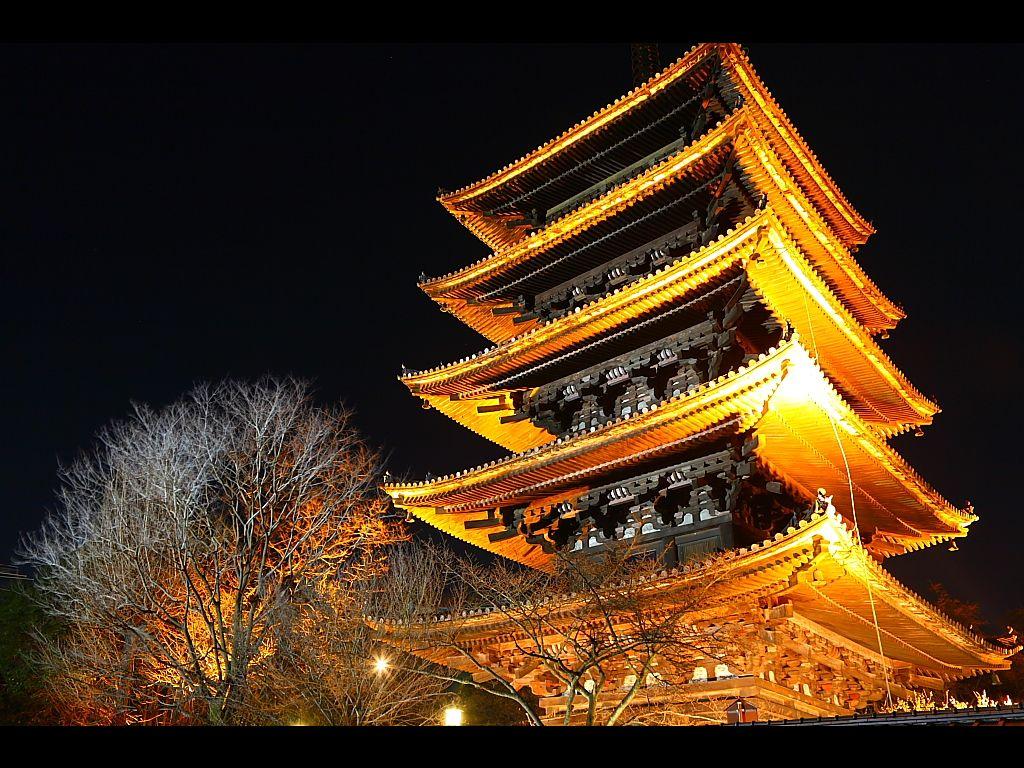 Houkan temple at Kyoto