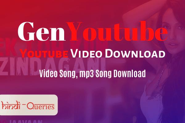 Genyoutube Gen Youtube Video Download Genyoutube Song Download Best Mp3 Song Download In 2020 Mp3 Song Download Mp3 Song Youtube Videos