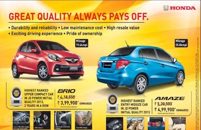 Honda Brio And Amaze Available At An Attractive Price Honda Brio Honda Brio