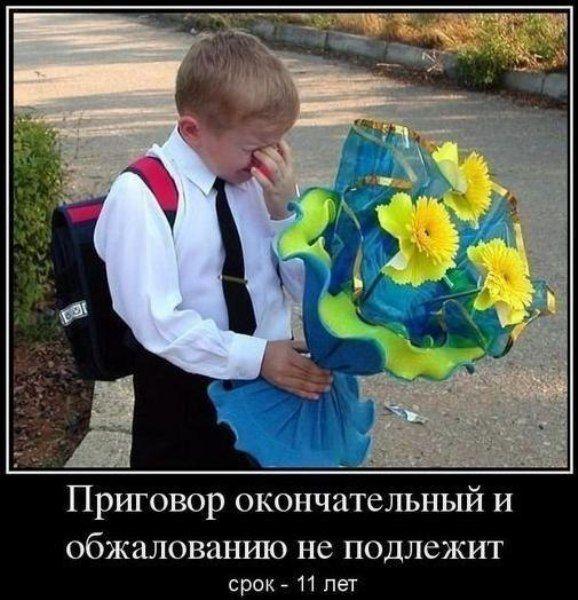 Смешные картинки про детей с надписями (36 фото ...