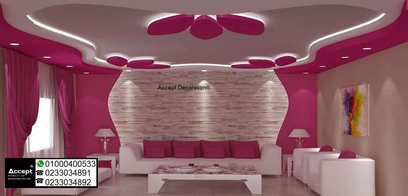 تشطيبات داخلية وديكور اعمال الكهرباء والاضاءة الدهانات وورق الحائط والبوسترات اسقف معلقة جبس بورد مكتبات جبس ب Bedroom Decor Ceiling Design Girls Bedroom