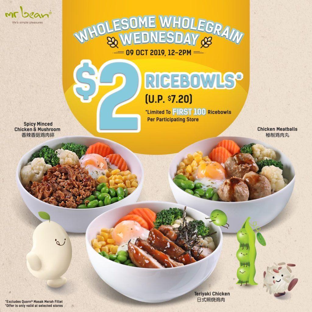 Mr Bean Singapore Midweek 2 Wholegrain Ricebowl Flash Sale 9 Oct 2019 Mr Bean Wheat Recipes Quorn