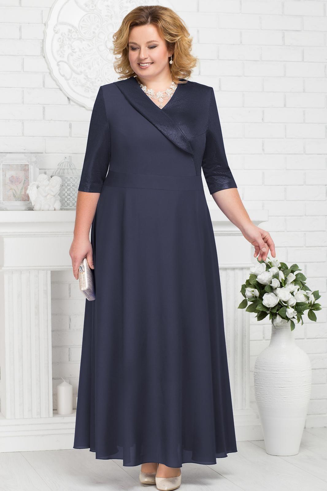 Купить белорусскую женскую одежду в интернет-магазине в ...