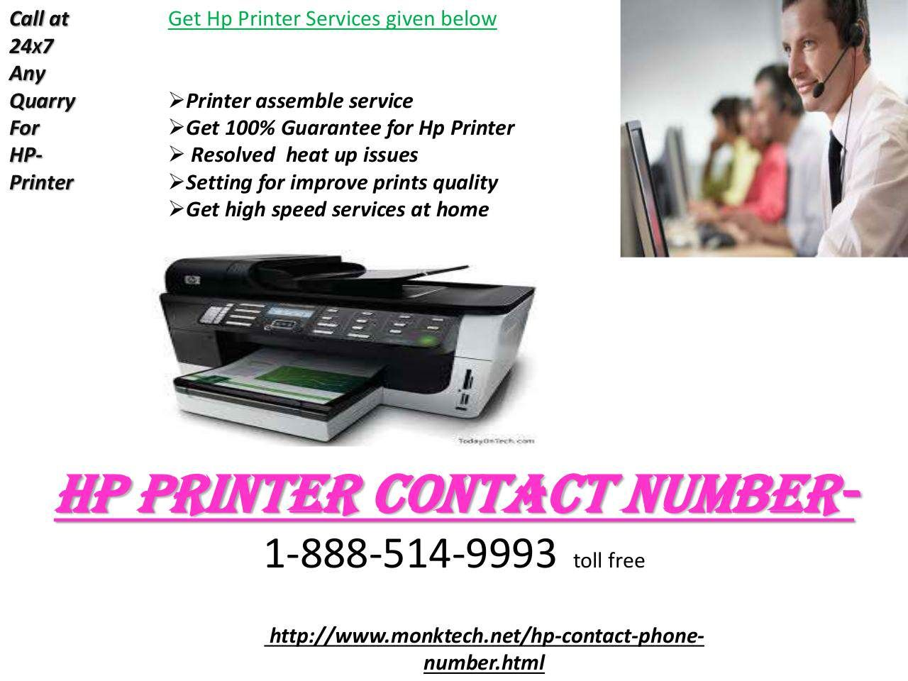 get printer details on hp printer contact number 1 888 514 9993