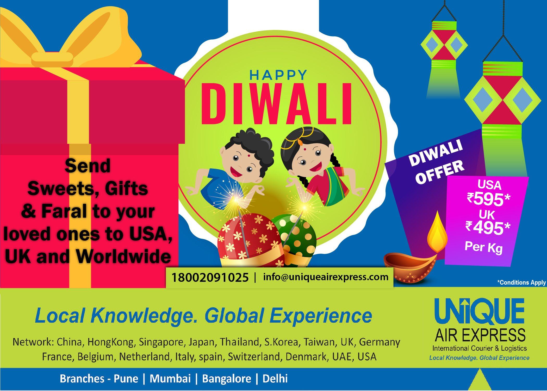 Diwali Festival coming near don't to send Diwali