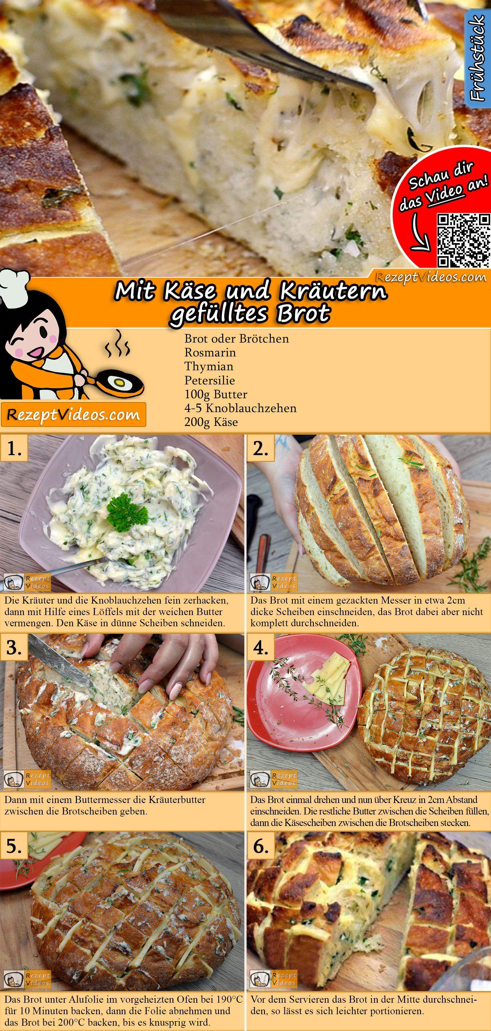 Mit Käse und Kräutern gefülltes Brot Rezept mit Video - Zupfbrot Rezept
