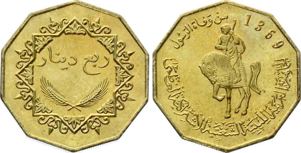 1//4 Din,1//2 Din, 1 Dinar /& UNC 50, 100 Dirham Libya Coins Full Set of 5 pcs.
